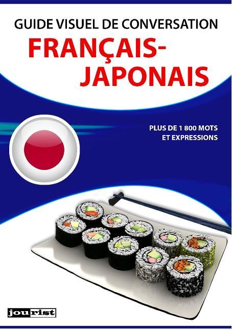 Guide visuel de conversation japonais