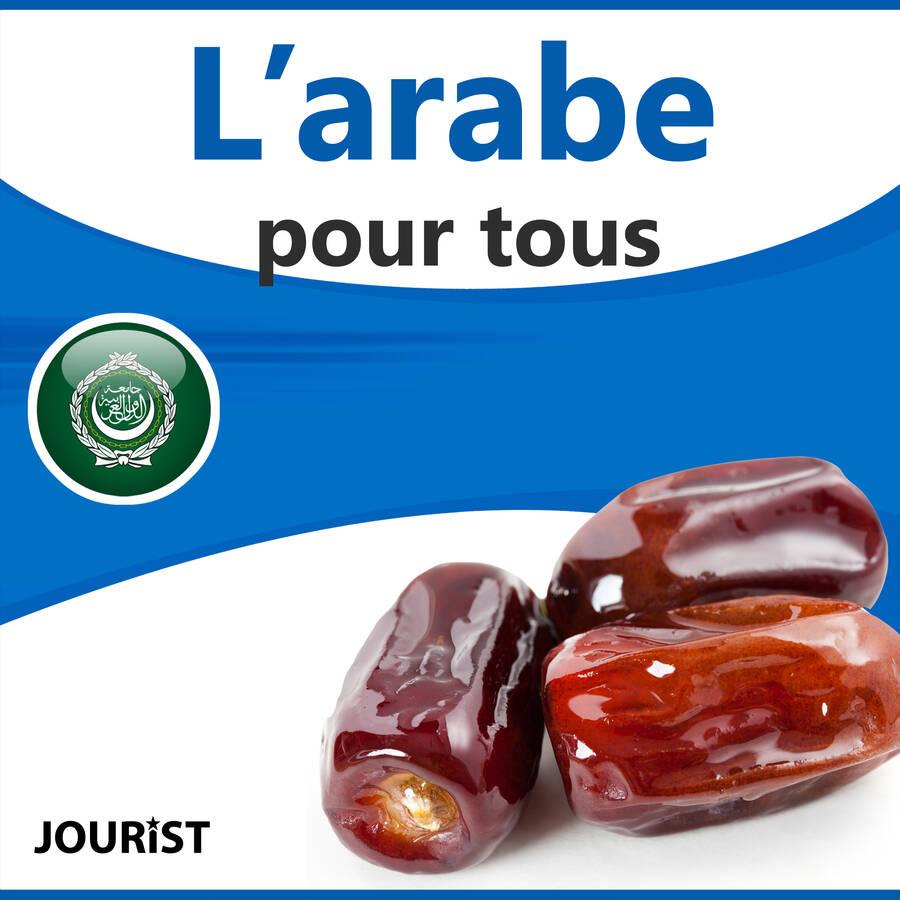 L'arabe pour tous