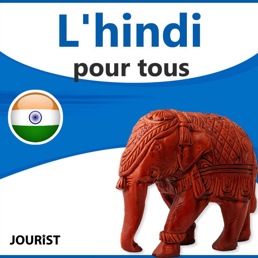 L'hindi pour tous